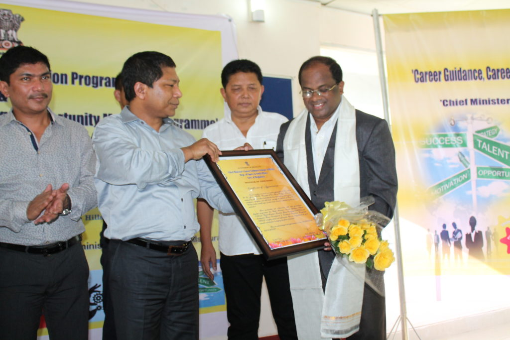 Pioneer of Education Award given by Dr. Mukul Sangma, Chief Minister of Meghalaya in 30th June 2014